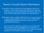 rowid unused column information