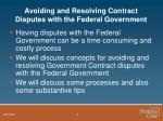 avoiding and resolving contract disputes with the federal government