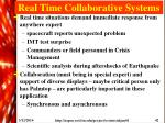 real time collaborative systems
