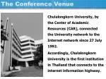 the conference venue7