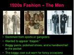 1920s fashion the men