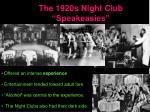 the 1920s night club speakeasies