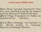 achievements mmm 2008