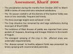 assessment kharif 2008