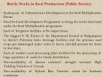 bottle necks in seed production public sector
