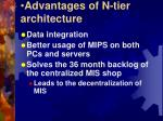 advantages of n tier architecture