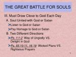 the great battle for souls11