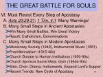the great battle for souls14