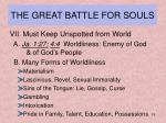 the great battle for souls15