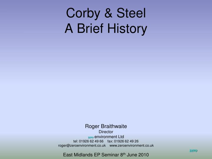 Corby steel a brief history