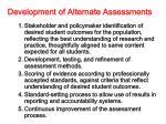 development of alternate assessments