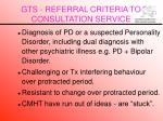 gts referral criteria to consultation service