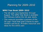 planning for 2009 201038