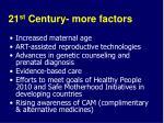 21 st century more factors