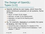 the design of opengl types 1 2