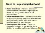 ways to help a neighborhood