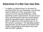 determine if a site can use gist