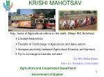 krishi mahotsav