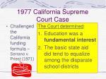 1977 california supreme court case