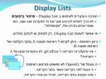 display lists25