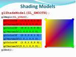 shading models7