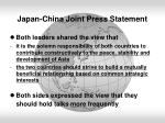 japan china joint press statement