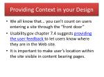 providing context in your design