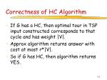 correctness of hc algorithm