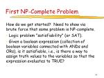 first np complete problem