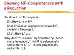 showing np completeness with a reduction