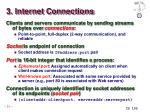 3 internet connections
