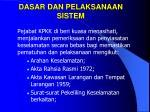 dasar dan pelaksanaan sistem