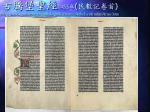 1455 http www gutenbergdigital de gudi eframes bibelsei frmlms frms htm