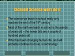 school science won t do it