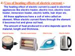 4 uses of heating effects of electric current