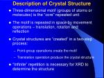 description of crystal structure