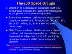 the 230 space groups