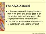 the as ad model5