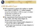 gm health care