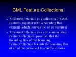 gml feature collections1