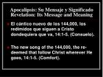 apocalipsis su mensaje y significado revelation its message and meaning26