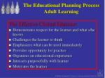 the educational planning process adult learning