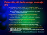 zakonitosti du evnega razvoja 2 2
