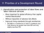 11 priorities of a development round