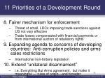 11 priorities of a development round4
