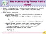 the purchasing power parity model
