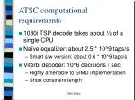 atsc computational requirements