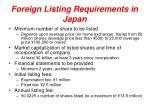 foreign listing requirements in japan