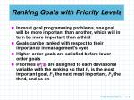 ranking goals with priority levels