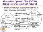 alternative dynamic cdn dcdn design no prior contract required